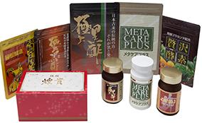 極上黒酢の他にも、お客様の健康をサポートする様々な商品を取り揃えております。